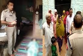शामली: दलित युवती की हत्या से इलाके में सनसनी, छत से लटका मिला शव, पुलिस मौके पर