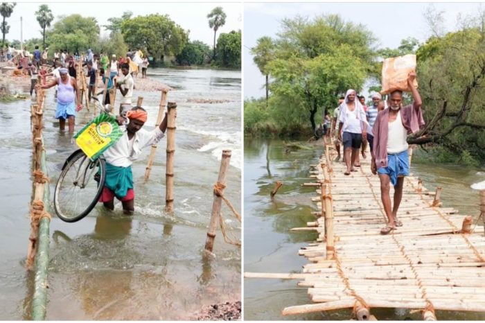 बाढ़ से ध्वस्त हो गई सड़क, कहीं नहीं हुई सुनवाई तो गांववालों ने बना लिया बांस का चचरी पुल