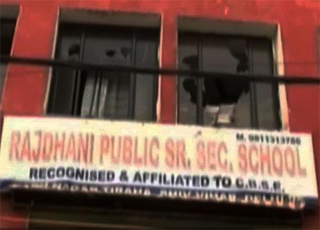 दिल्ली दंगा : हाईकोर्ट ने फैसल फारूक की जमानत याचिका खारिज की