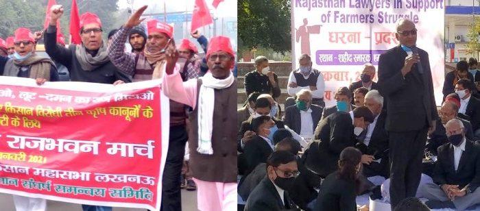 कृषि कानून: लखनऊ में राजभवन मार्च में गिरफ्तारी, इलाहाबाद में बुद्धिजीवियों से प्रशासन ने छीना माइक