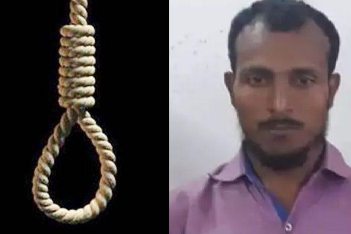 आजमगढ़ में मांं-बेटी का बलात्कार करने के बाद 3 को मौत के घाट उतारने वाले आरोपी को फांसी की सजा
