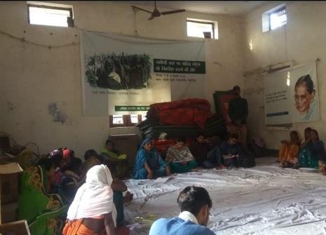 अखिल भारतीय वन-जन श्रमजीवी यूनियन ने भरी हुंकार, कहा- वन विभाग को देश से खदेड़ कर रहेंगे