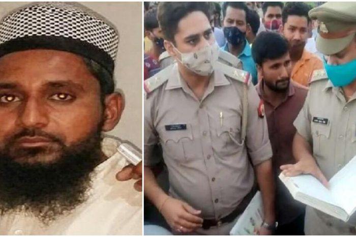 UP के बरेली में चुनावी रंजिश के चलते जीते मुस्लिम प्रधान की गोली मारकर हत्या, पत्नी को भी मारी गोली, छावनी बना गांव
