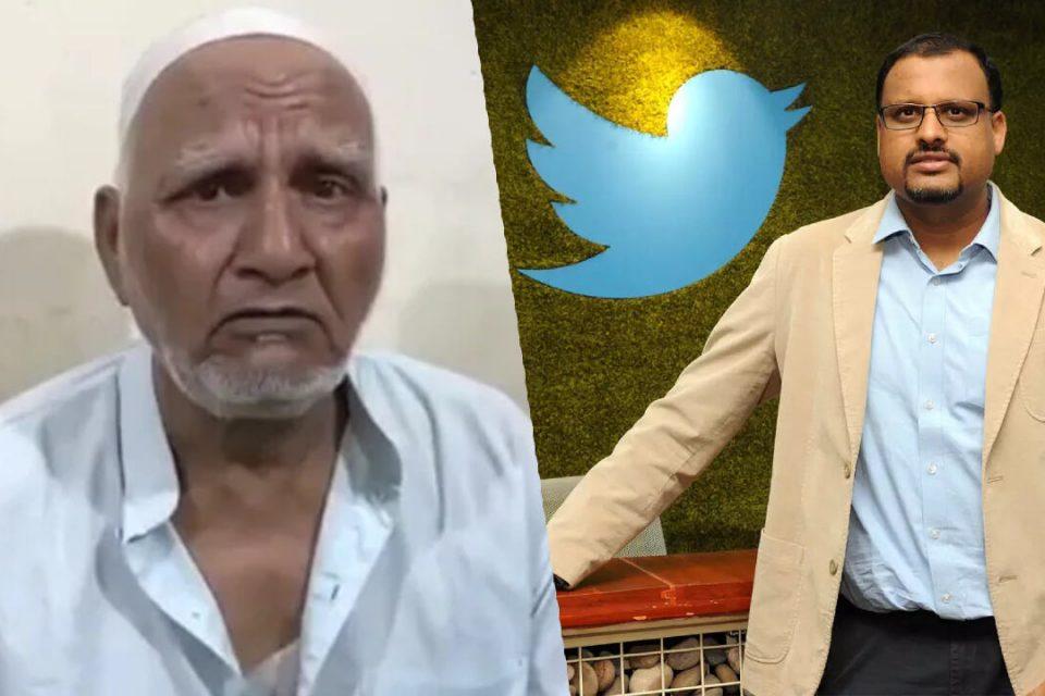 मुस्लिम बुजुर्ग की पिटाई केस में थाने आकर बयान दर्ज कराने से ट्विटर के एमडी किया इनकार, पुलिस ने भेजा एक और नोटिस