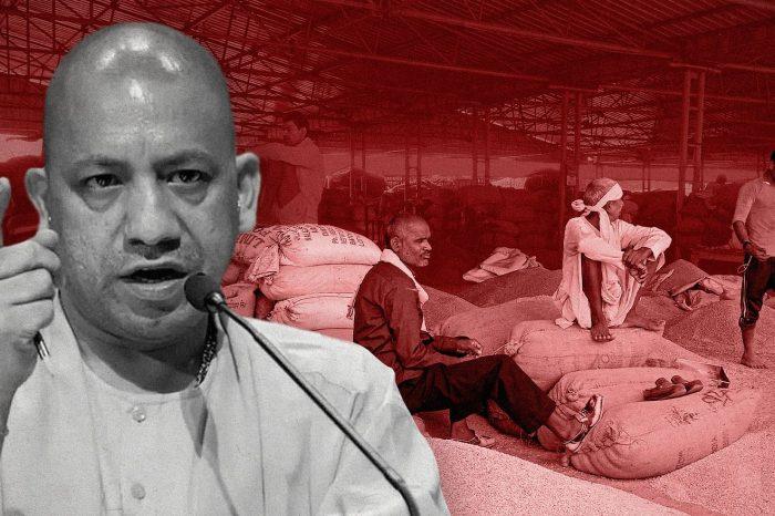 कृषि अध्यादेश आने के बाद नई मंडियों के निर्माण पर योगी सरकार ने क्यों लगाई रोक?