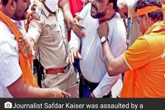 मैसूरु : उर्दू अखबार के संपादक पर दक्षिणपंथी गुट ने किया हमला