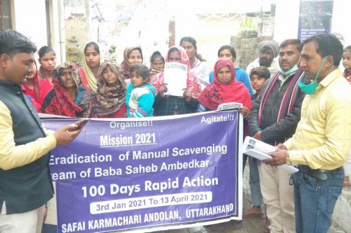 Safai Karamchari Andolan campaigns against dry latrines