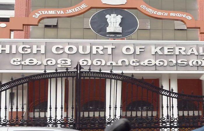 Walayar rape case: Kerala HC sets aside Trial Court's acquittal order