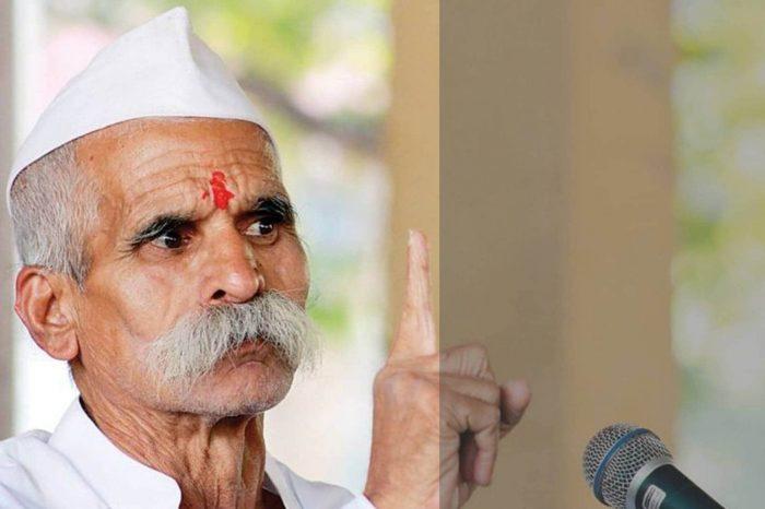 Bhima Koregaon case: Dalit group demands action against Manohar 'Sambhaji' Bhide