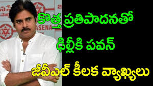 VCK to contest Tirupati byelection
