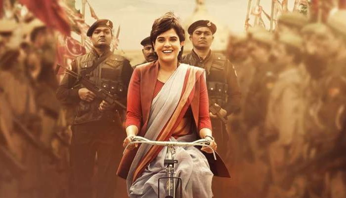 Madam Chief Minister Poster Controversy: Richa Chadha apologises for stereotyping of Dalits