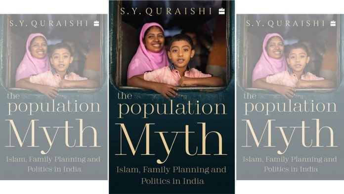 Former CEC S.Y. Quraishi busts myths about Islam and family planning in his new book