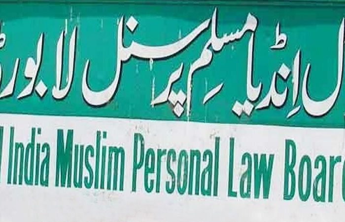 We need to rid society of dowry's curse: All India Muslim Personal Law Board