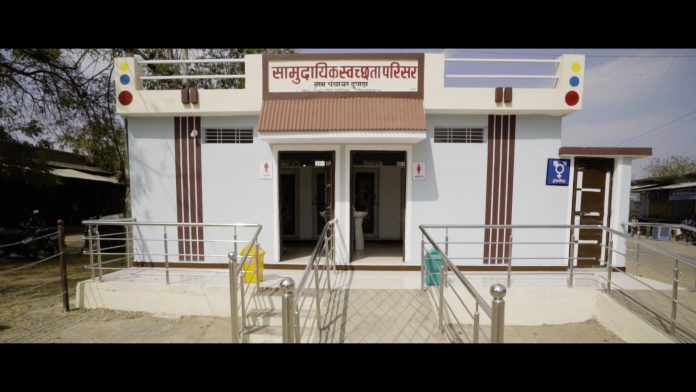 Swachh Bharat's first transgender toilets in MP is a giant leap: IAS officer