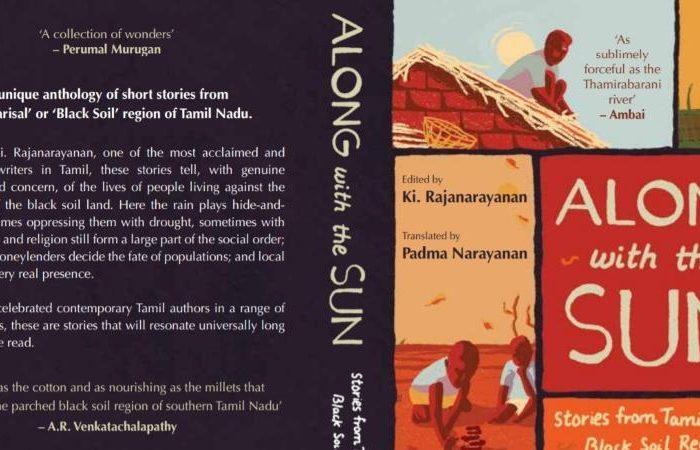 Tracing stories from Tamil Nadu's black soil region