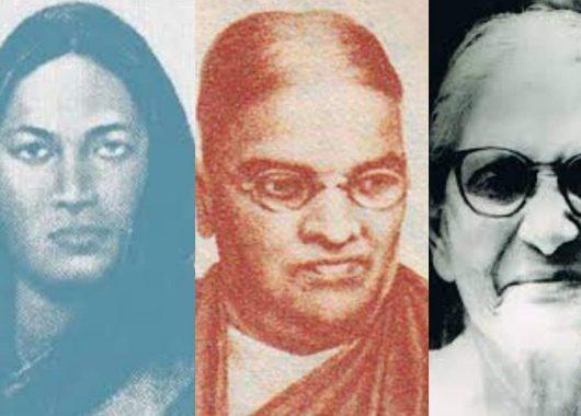 International Women's Day 2021: 10 Female Educators Who Have Shaped India