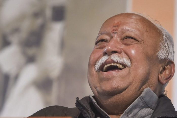 NCPUL Makes it Mandatory For All Staffers to Attend Mohan Bhagwat's Book Launch
