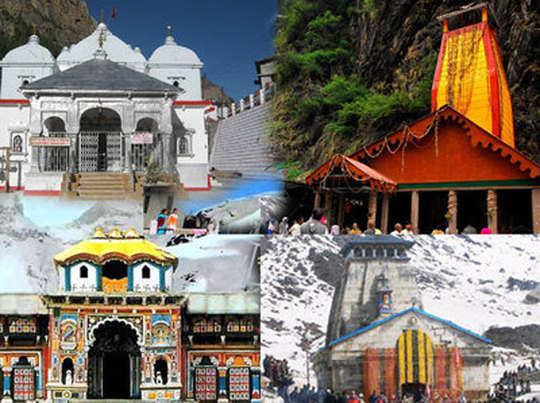 Char Dham Yatra suspended amidst rising Covid cases