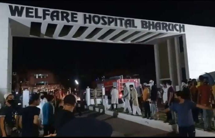Gujarat: 18 Covid patients killed in Bharuch hospital fire!