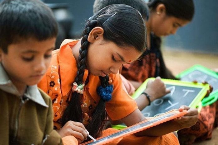 Education to Achieve Social Justice and Equality:A commentary on NEP 2020