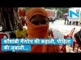 Dalit woman raped by three men in UP''s Kaushambi