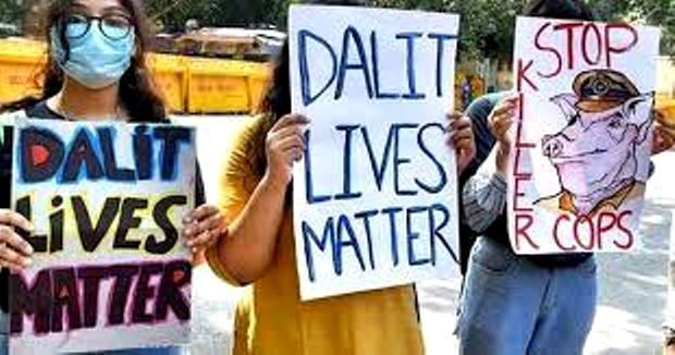'Violence' new means of upper caste hegemony